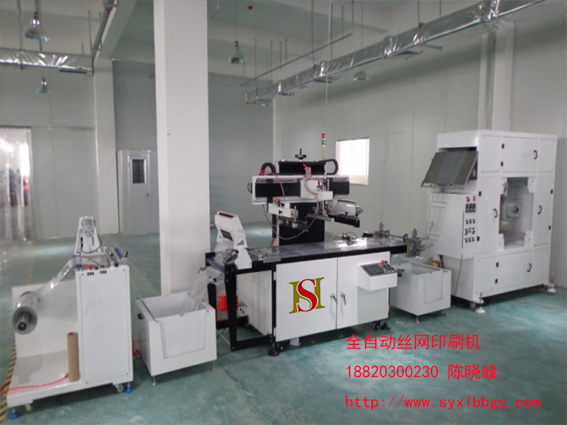 自动多色网版印刷机/多色自动丝印机