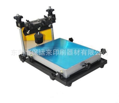 240*300mm规格丝印台,精密手动丝印台 小型手印台