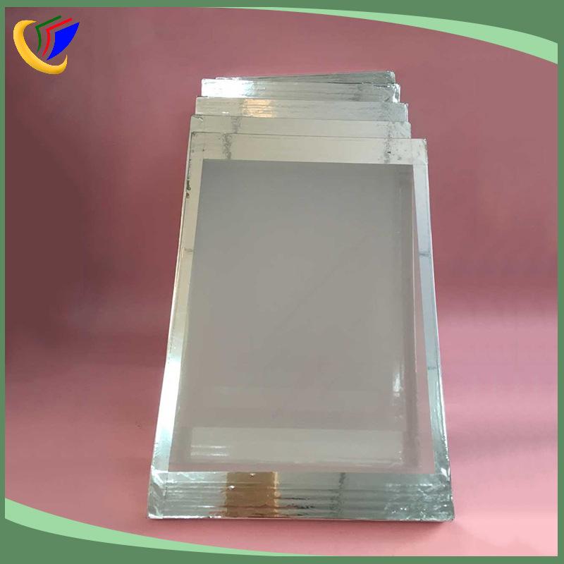 丝印网板加工 丝印版订制