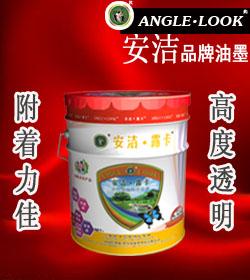 哈尔滨绿科科技水性油墨、透明油墨