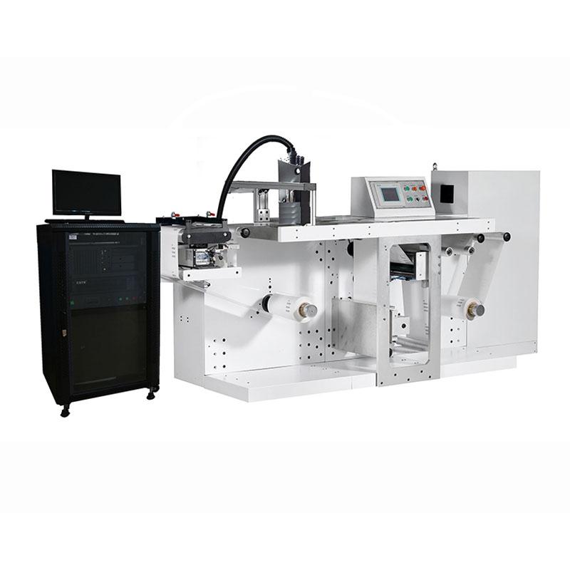 标签喷墨打印系统 标签喷码机 二维码打印机 UV喷码机 可变数据喷码机
