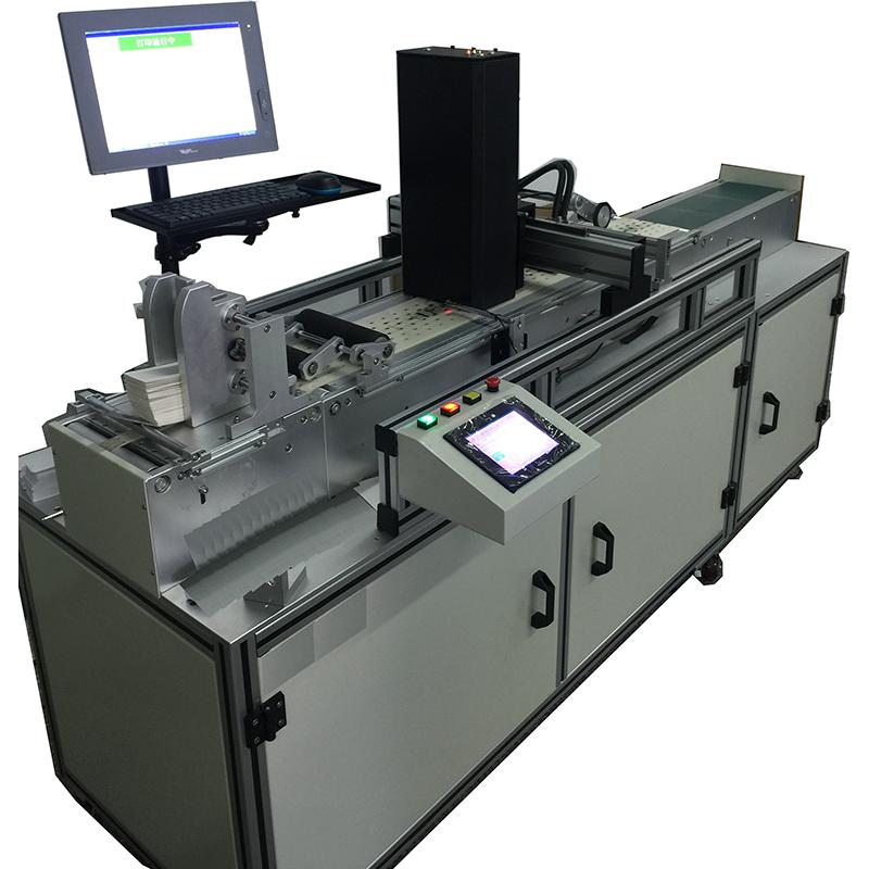 卡片喷码机-卡片喷墨系统G540-2-K 标签喷码机 二维码打印机 UV