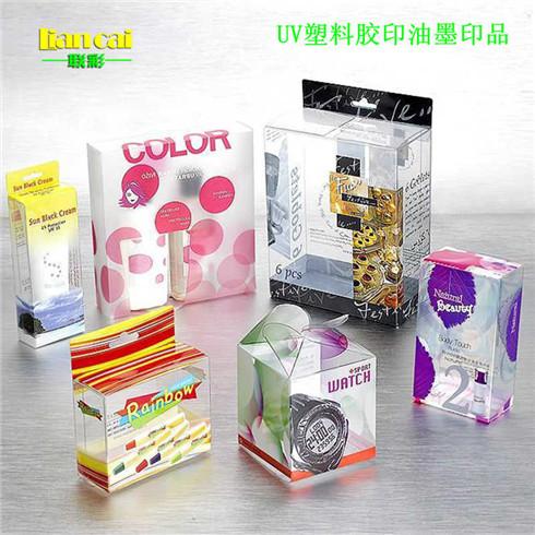 UV胶印油墨 UV塑料胶印油墨
