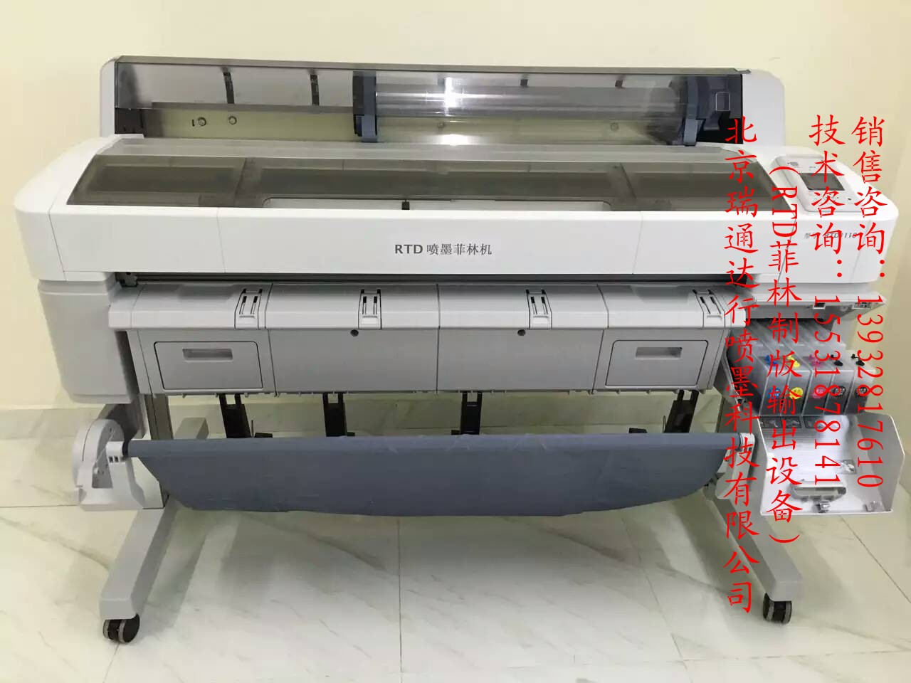 菲林制版打印机爱普生打印机出菲林