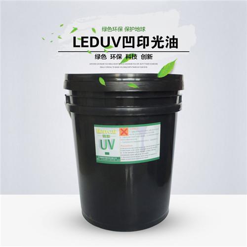 LEDUV凹印光油 LED凹印哑光油