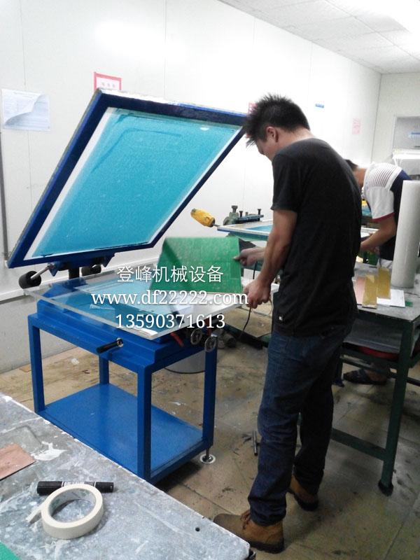 PCB线路板手印台  字符手印台 手印台