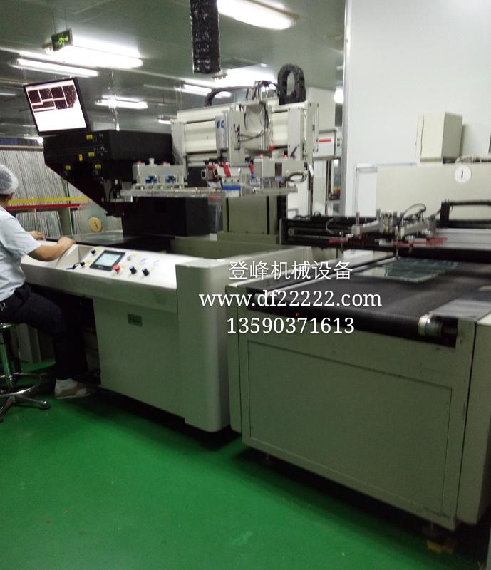 CCD自动对位网印机DF-VM3540