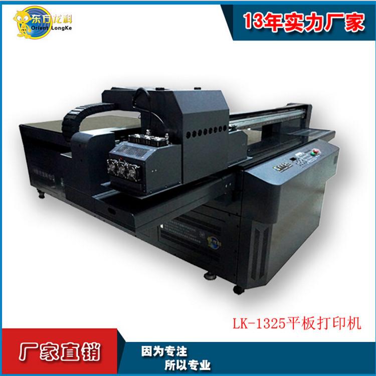 深圳理光UV1325万能平板打印机厂家