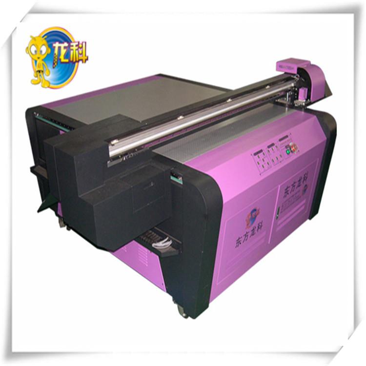 东方龙科理光uv1313中型平板万能打印机
