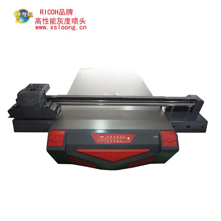 东方龙科理光UV2030平板喷绘机价格
