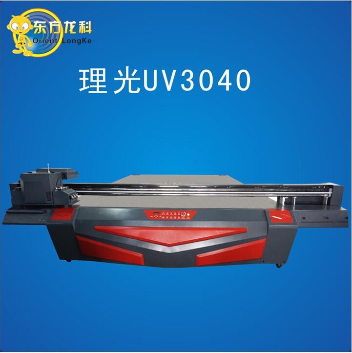 大幅面理光3040uv打印机厂家哪里有