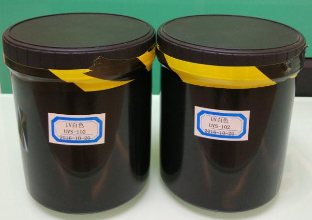 销售 丝印 温变油墨   用于防伪或特种要求丝印
