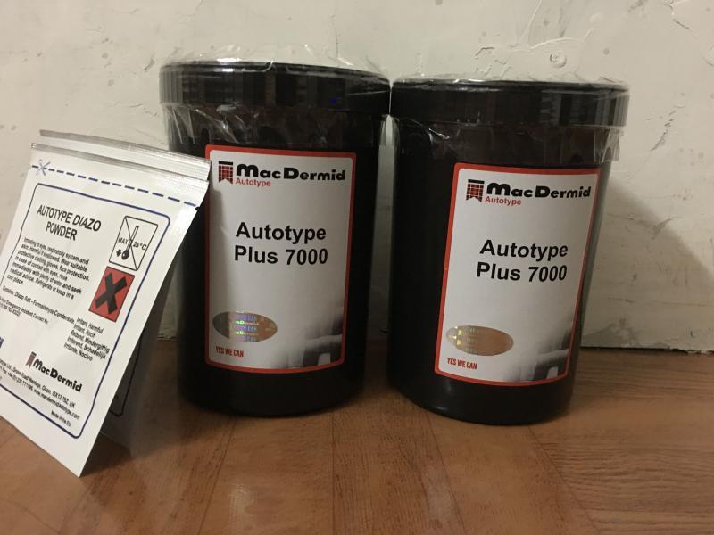 厂家直销柯图泰7000 8000感光胶正品保证