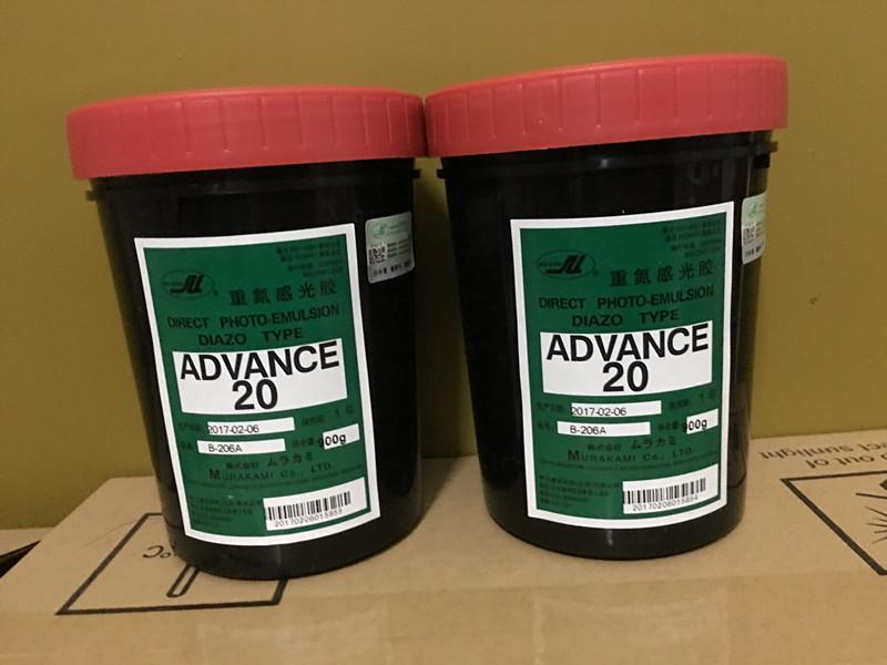 村上AD20感光胶水油两用感光胶正品保证