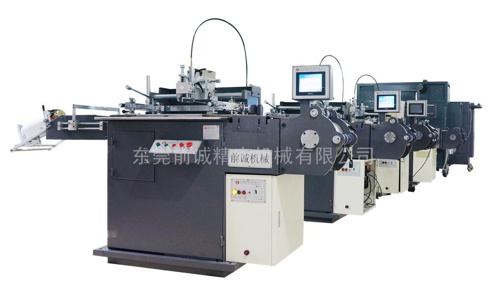 QC-320丝网印刷机