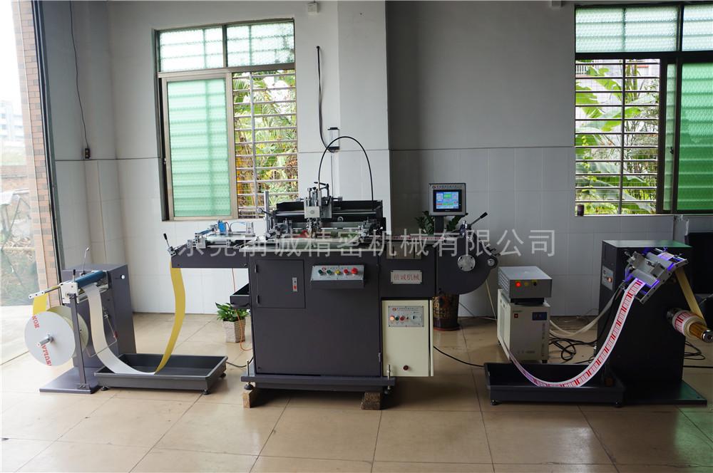 QC-320丝网印刷机加LEDUV机