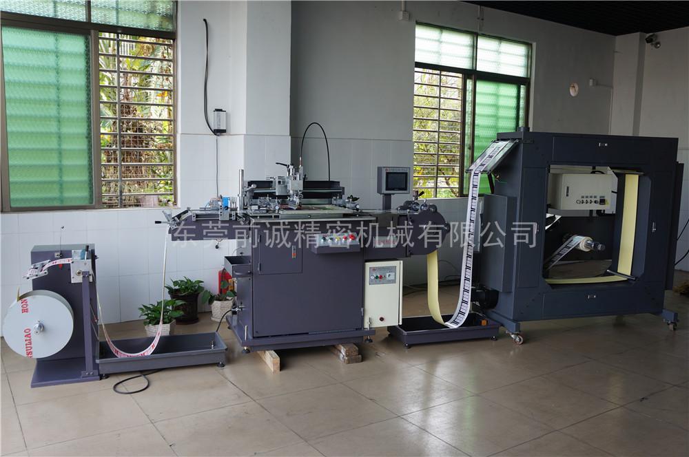 QC-320丝网印刷设备