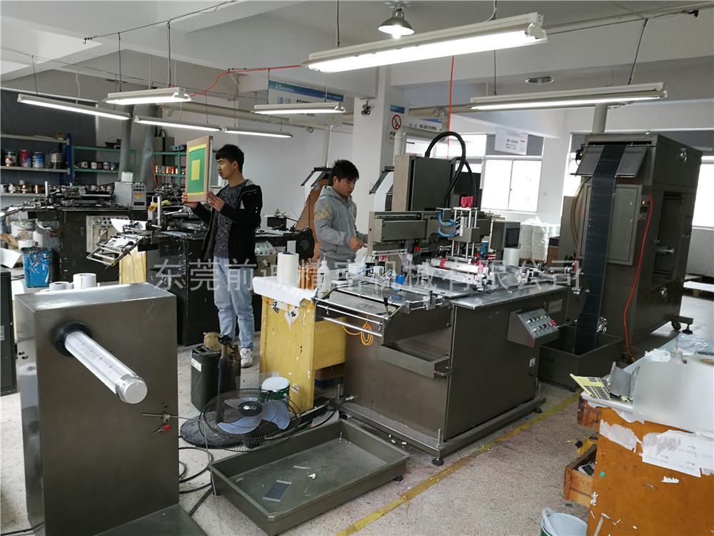 QC-420丝网印刷机