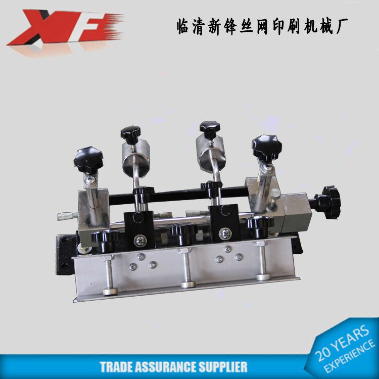 新锋 XF-3040丝印机头 线路板丝印机