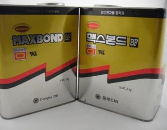 装正品正品进口韩国1603HFR-HS黄胶UL认证阻燃绝缘