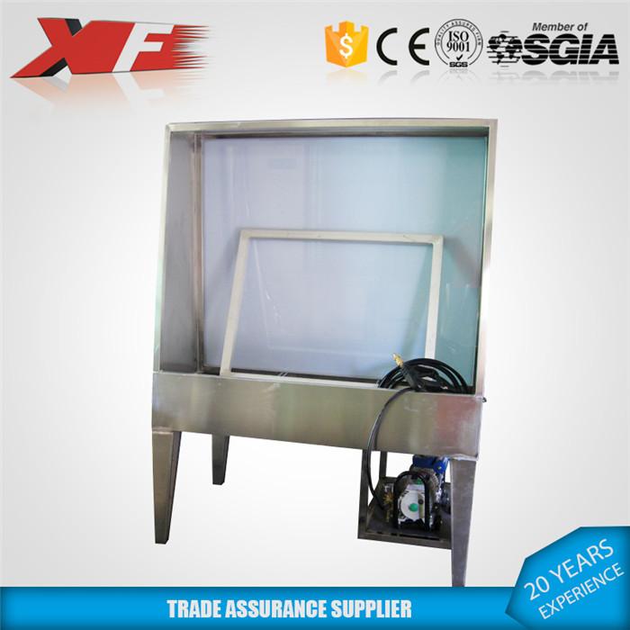 新锋XF-90120 冲版台 网版冲版机 清洗台