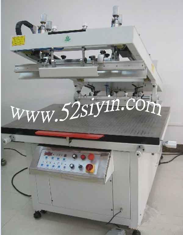 二手斜臂丝印机/旧抬臂网印机/两手开启丝网印刷设备