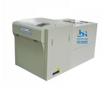 清远印刷机械设备 好创好CTP直接制版机 光绘菲林价格
