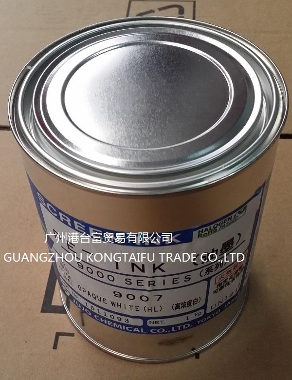 十条JUJO9000系列油墨 聚酯薄膜丝网油墨 不干胶油墨 高浓度油墨