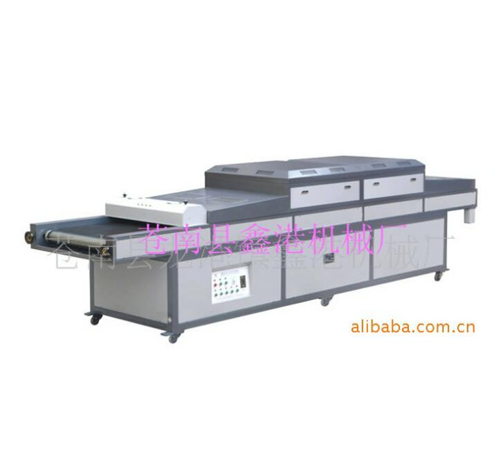 供应 UV皱纹光固机 固化机 紫外线光固机