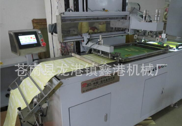 供应全自动卷对卷丝印设备 机械及行业设备丝印机