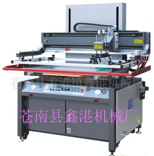 供应全自动丝网印刷机 丝印机 丝印台 网印设备 【鑫港机械】