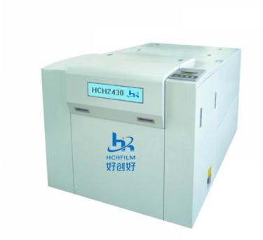 激光照排机的价格 好创好菲林激光照排机供应商 东信照排机