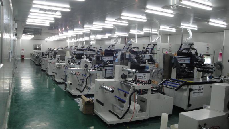 薄膜印刷机