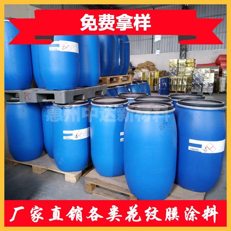 PET PVC水性高弹胶水厂家