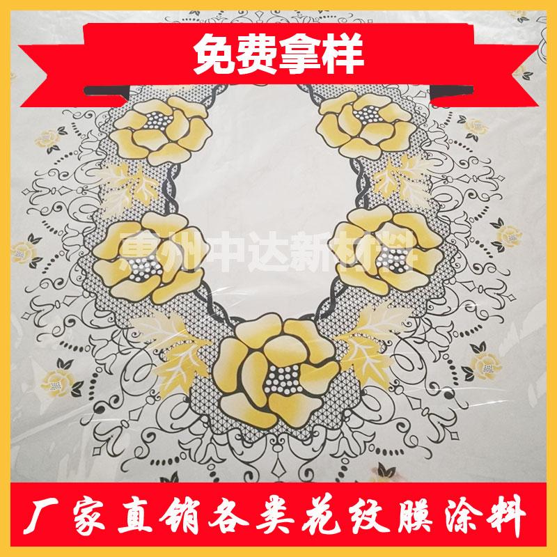 PET PVC水性凹版印刷油墨