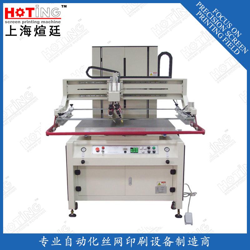 半自动丝印机 平面横刮丝印机 触控面板印刷机 彩晶玻璃丝印机