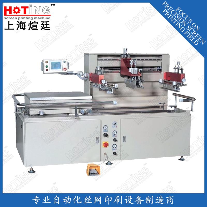 半自动丝印机 平面跑台丝印机 精密跑台丝印机 薄膜开关丝印机