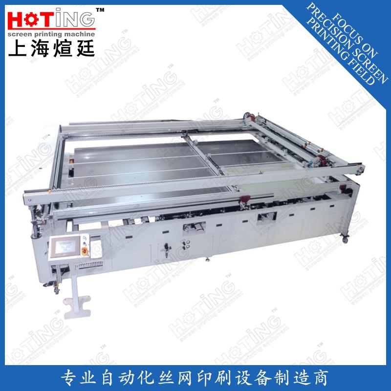 大型丝印机 全自动导光板印刷机 丝印机 ITO导电镀膜玻璃印刷