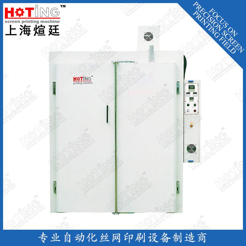 高温烘箱 丝印烤箱 干燥架烘箱 无尘高温烘干箱 手机面板烘箱