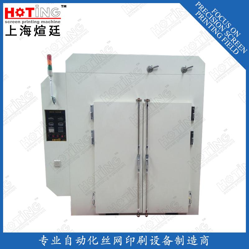 高温烘箱 无尘烘箱 工业烘箱 手机面板烘干箱 精密烘干箱