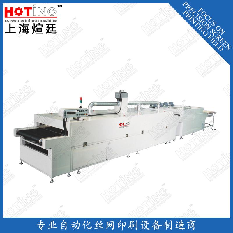 IR烘道 红外线烘干机 隧道烘干炉 织物烘干机 输送带烘干机