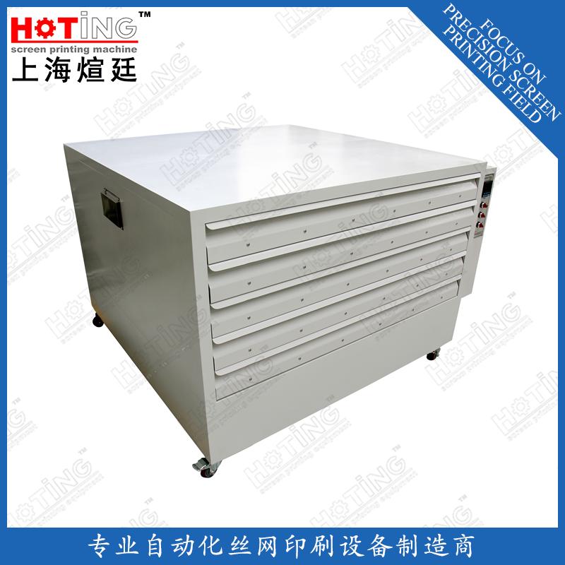 卧式网版烘箱 烘版箱 网版烘干箱 网版烤箱 丝印网版烘箱