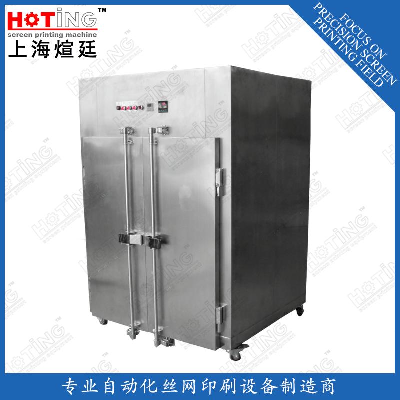 不锈钢烘版箱 丝网版烘箱 烘版箱 不锈钢 丝印网版烤箱