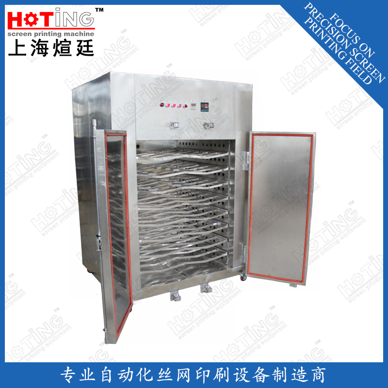 立式网版烘箱 现货 不锈钢丝网版烘箱 非标定制 不锈钢烘版箱