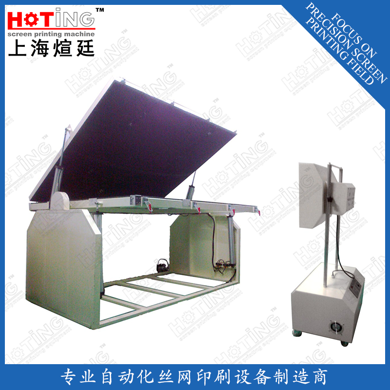 大型 晒网机 立式晒版机 大型 真空吸气 曝光机 非标定制