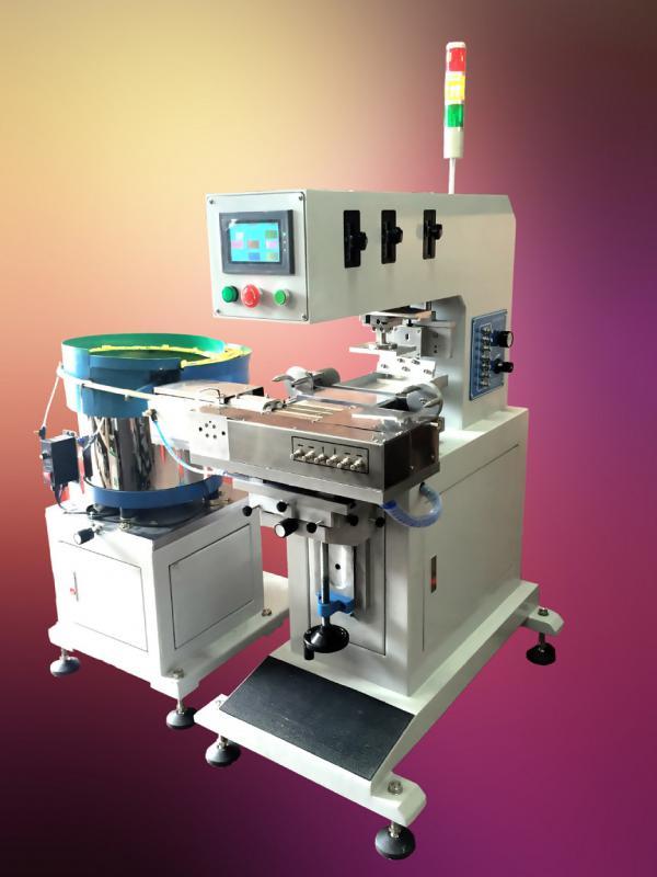 振动盘移印机,全自动移印机,无人化移印机设备