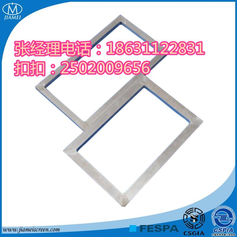丝印铝合金网框 印花跑台框 电子铝框厂家价格