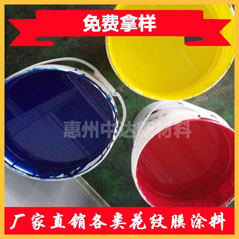 供应PET PVC OPP水性印刷油墨