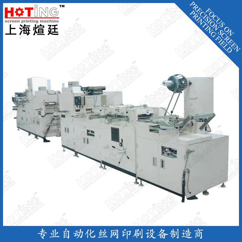 全自动卷对卷丝印机 薄膜丝印机 商标丝印机 织带拉链丝印机