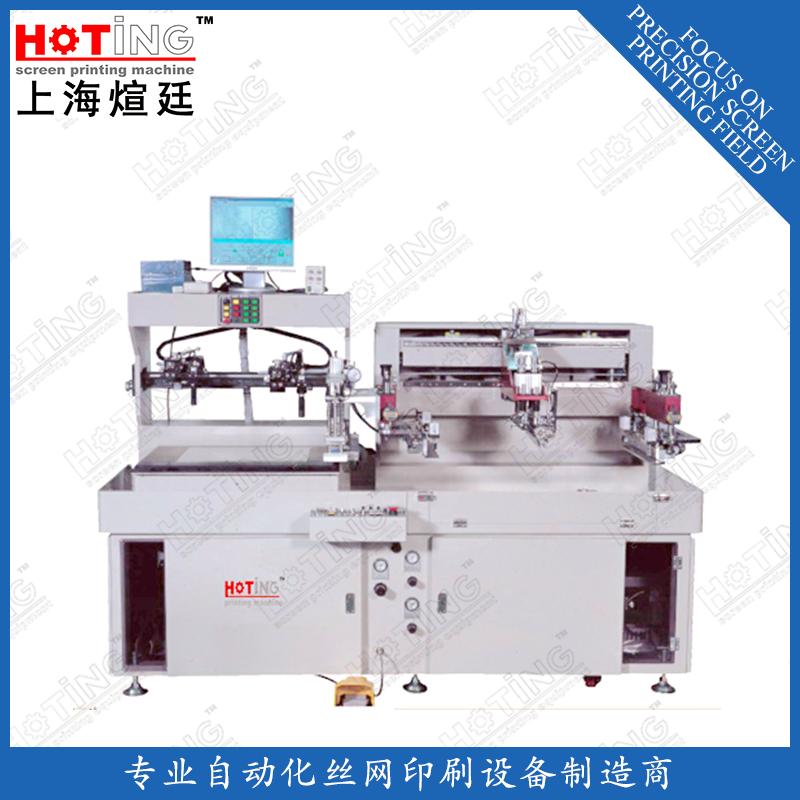 全自动丝印机 PCB丝印机 CCD影像系统印刷机 防焊绿漆丝印机